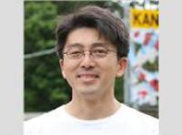 Kaneko NEU